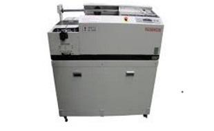 TACHOPLUS TC-5310A Perfect Binder